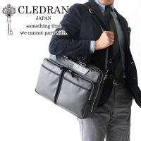 CLEDRAN クレドラン ビジネスバッグ DEPEN WELLHOLD CASE トートバッグ 10周年記念モデル WELLHOLD CASE clm1202 B4対応 日本製 正規品 ギフト